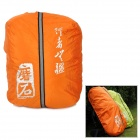 TUNDRA Outdoor Portable Folding Waterproof Nylon Hood for Backpack - Orange (25~35L)