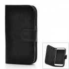 Protective PU Leather Cover Plastic Back Case Stand w/ Card Slot for Samsung Galaxy S4 i9500 - Black