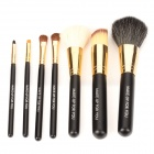 MAKE-UP FOR YOU Professional 7-in-1 Cosmetic Makeup Brushes Set w/ Case - Black