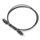 TOSLINK Digital Audio Optical Cable (1M-Length)