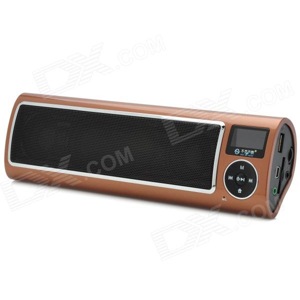 SEE ME HERE LV520-III Portable 1.5 LCD Stereo Speaker w/ FM / SD - Coffee + Black + Silver t050 3w mini portable retractable stereo speaker w tf black golden 16gb max