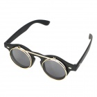 Retro Round Frame Spectacles Eyeglass + Flip-Open UV400 Protection Sunglasses - Black