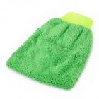 001 Double-Side Fiber Car Cleaning Glove - Green