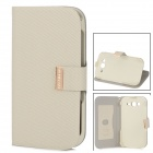 KALAIDENG Protective PU Leather Case for Samsung i9082 Galaxy Grand Dous - Beige
