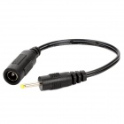 Portable Male 5.5mm*2.1mm to Female 2.5mm*0.7mm Adapter Cable - Black