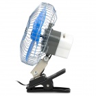 "8"" Diameter Car Cigarette Lighter Clamp Mount Oscillating Fan - Blue + Silver + Black + Red (DC 24V)"