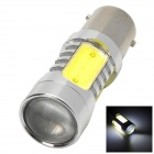 1156 7W 300lm 6000K 5-LED White Car Brake / Reversing Light (12V)