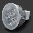 MR16 GX5.3 4W 320lm 3300K Warm White LED Spotlight (12~14V)