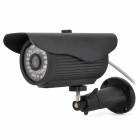 AM-260Y HD Water Resistant Surveillance Security CCD Digital Video Camera w/ 36-IR LED (PAL)