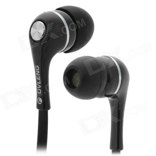 K286MP In-Ear Earphone - Black + Silver (3.5mm Plug / 120cm)