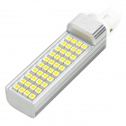 G24 8W 160lm 3500K 40-SMD 5050 LED Warm White Light Bulb - Silber (90 ~ 255)