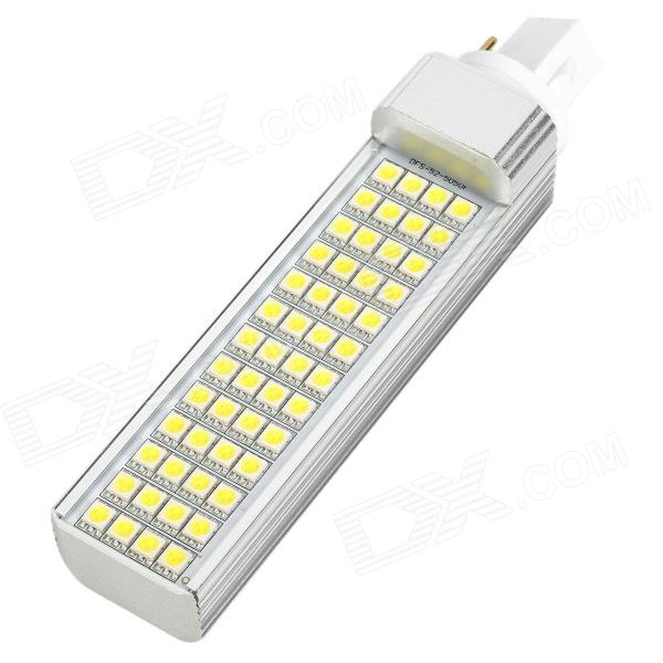 G24 10W 208lm 6500K 52-SMD 5050 LED White Light Bulb - Silver (90~255V)