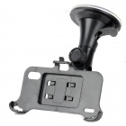 270 Degree Rotation Car Suction Cup Holder + Bracket for LG Nexus 4 E960 - Black