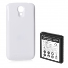 Replacement 5300mAh Dual Core Extended Battery w/ Back Cover for Samsung Galaxy S4 i9500 - White