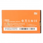 Replacement 3.7V 1930mAh Li-ion Battery for XiaoMi M2 - Orange