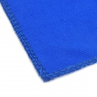 Multifunctional Microfiber Car Washing Cleaning Cloth Towel - Blue (160 x 60cm)