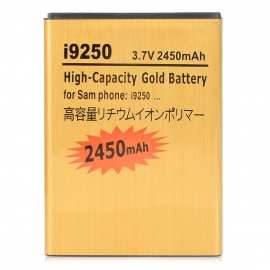 Replacement 3.7V 2450mAh Li-ion Battery for Samsung Galaxy Nexus i9250 - Golden