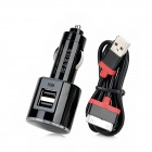SIYOTEAM Dl-216 Dual USB Port Car Charger + 30-Pin Cable for iPhone / iPad - Black + Red (12~24V)