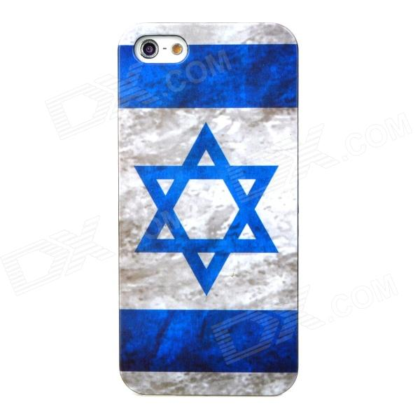 YSL-5 Israel National Flag Pattern Protective PVC Case for Iphone ...