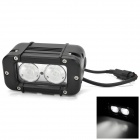 20W 1900lm 600K White Light Car Day Running / Working Lamp w/ 2-Cree XM-L LED - Black