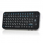 Ipazzport KP-810-16A Mini Wireless 78-Key Russian + English Keyboard w/ Air Mouse - Black + Silver