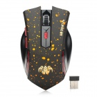 RAJFOO G5 2.4GHz Wireless Optical Game Mouse - Black + Red + Yellow (1 x AA)