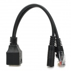 5V RJ45 Male to RJ45 Female + DC Female Power Over Ethernet POE Cable Adapter - Black (20cm)