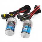 RQ-H11 35W 6000K 3200LM Ultralight Thin Car HID Xenon White Light Lamp Set - Black