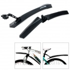 GUB 889F\R Quick Disassembling Fender / Mudguard for Mountain Bicycle / Bike - Black (Pair)