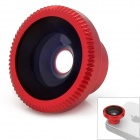 Universal Magnet Mount 180 Degrees Fish Eye Lens w/ Cap - Red