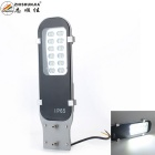 24W 1800lm 6500K 12-LED White Light  Lamp for Street /Courtyard/ Storehouse - Black + Grey (85~265V)