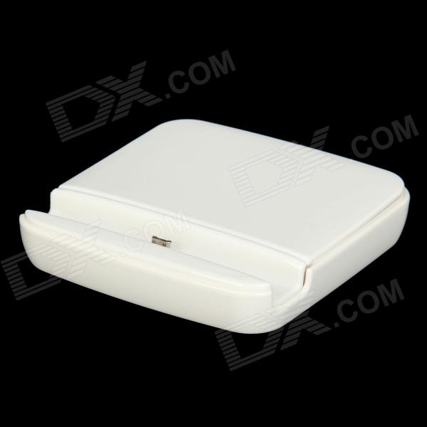E-093 2-in-1 Charging Dock Station Stand for Samsung Galaxy S4 i9500 / Battery - White 2 in 1 battery charging charger dock station for samsung galaxy s3 i9300