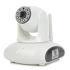 EasyN H3-137V 1.0MP CMOS HD IP Network Camera w/ 8-IR LED / Wi-Fi - Grey + White