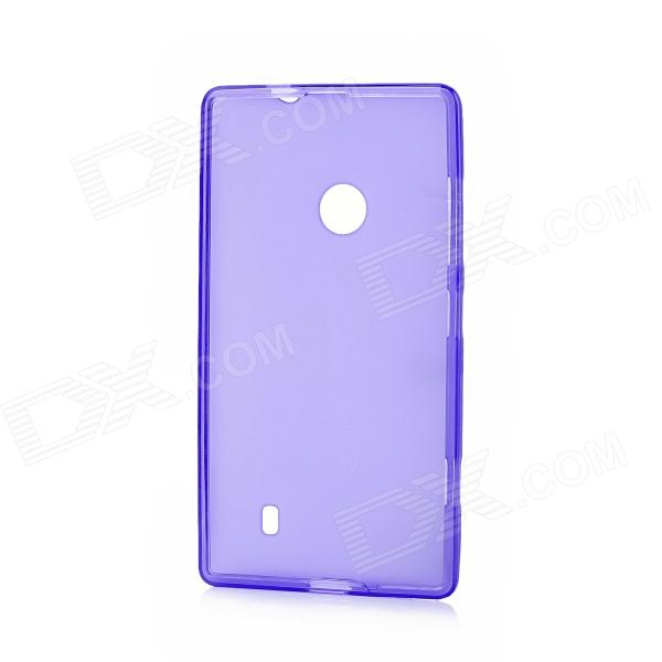 Protective TPU Back Case for Nokia Lumia 520 - Purple