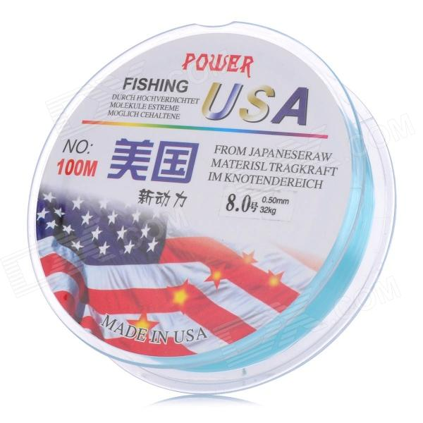 8.0 0.50mm Abrasion Resistance Nylon Fishing Line Thread - Blue (100 M)