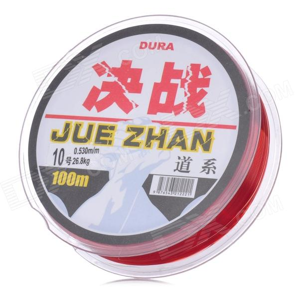 10 0.53mm Abrasion Resistance Nylon Fishing Line Thread - Dark Red (100 M)