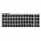 Arabic + English Language Keyboard Letter Sticker for Laptop - White + Black