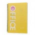 PU Cover Loose-Leaf & Spiral Business Notebook - Yellow + White (80-Sheets)