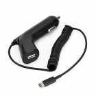 Pistol Style Car Cigarette Lighter to 8-Pin Lightning Charging Cable for iPhone 5 / iPad 4 - Black