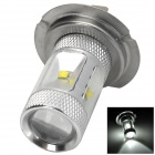HJ0503 H7 6W 600lm 6500K White Light Car Phare w / 6 CREE XBD R3 - Argent (10 ~ 30V)