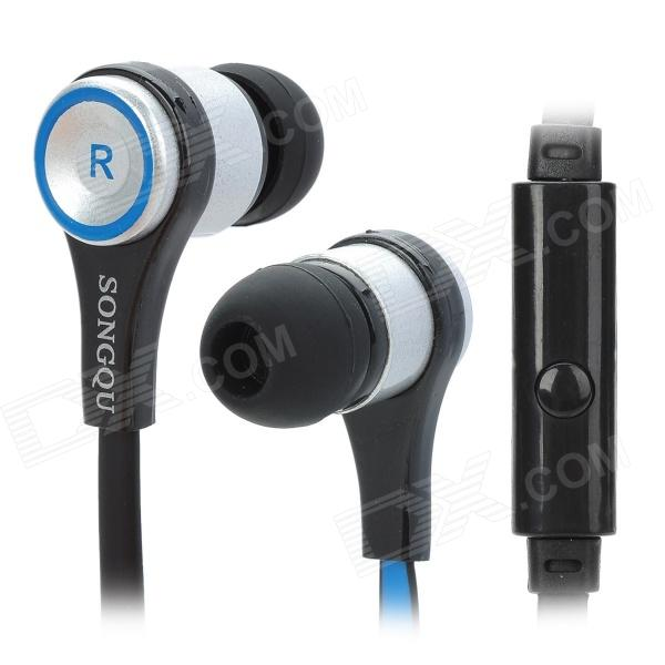 SONGQU SQ-IP2011 In-Ear Earphones w/ Microphone - Black + Silver + Blue (3.5mm Plug / 125cm-Cable) songqu sq ip2011 stylish in ear earphones w microphone blue black white