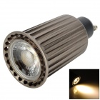 GU10 500lm 3000K Warm White LED COB Light - Black + Grey Beige (AC 85-265V)