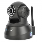 "VSTARCAM T6836WP 0.3 MP 1/4"" CMOS Wireless Network Surveillance Camera w/ 10-IR LED / Wi-Fi - Black"