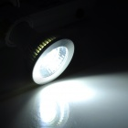GU10 5W 450lm 6500K Cold White Light COB LED-valo