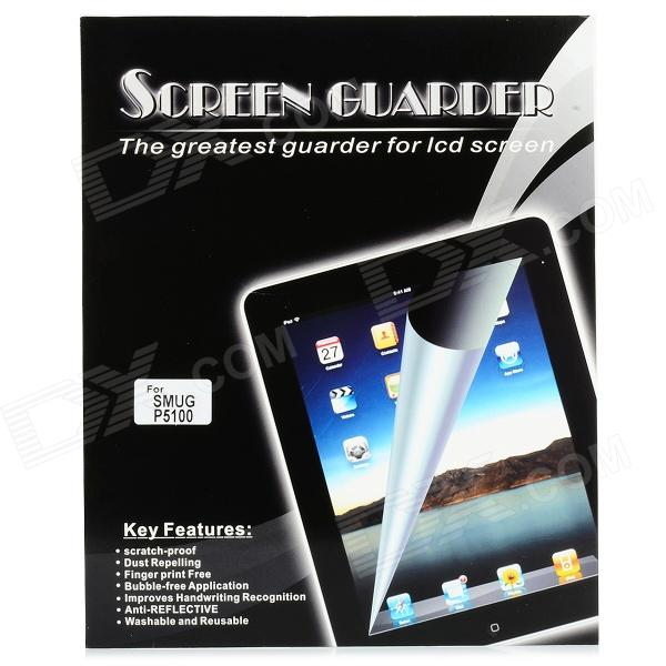 Protective Clear Screen Protector Film Guard for Samsung Galaxy Tab 2 10.1 P5100 - Transparent