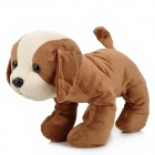 Cute Dog Style Short Plush + PP Cotton Stuffed Toy Doll - Brown