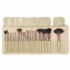 Professional 23-in-1 Cosmetic Makeup Wolf Fur Hair Brush Set w/ PU Leather Case - Khaki