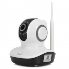 EasyN H3-V10D H.264 1.0MP Surveillance Wireless IP Camera w/ Wi-Fi / 13-IR Night Vision LED / TF