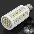 HNY6007-7W E27 7W 800lm 6000K 114-SMD 3528 LED White Lamp - White + Light Green + Yellow (85~300V)