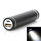 Cylinder-Shaped External 2600mAh Power Battery Charger w/ 1W LED Flashlight for Cell Phone - Black